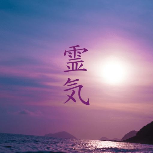 Reiki Level 1 Course Dublin